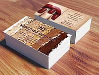 Визитки 1000 шт с глянцевой ламинацией
