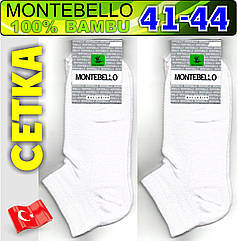 Мужские носки белые Montebello Турция 41-44р. ароматизированные НМЛ-06287