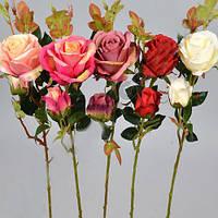 Роза с бутоном 90 см Цветы искусственные