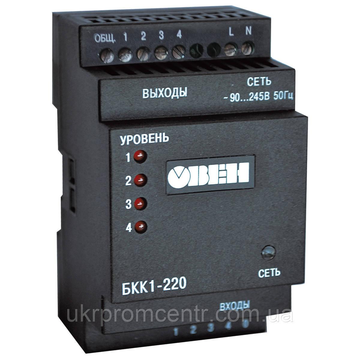 Сигнализатор уровня жидкости 4х-канальный БКК1