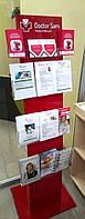 Напольная стойка для листовок, буклетов