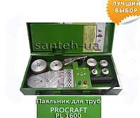 Паяльник для пластиковых труб ProCraft PL-1600 20-63