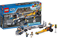 Lego City Грузовик для перевозки драгстера 60151