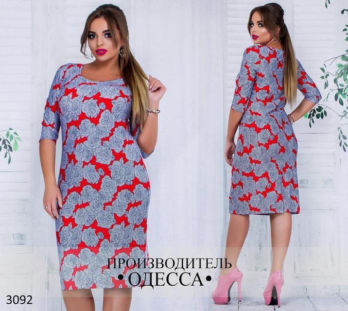 9ae6429545f Платье летнее нарядное с цветочным принтом - Гармония Мод в Одессе