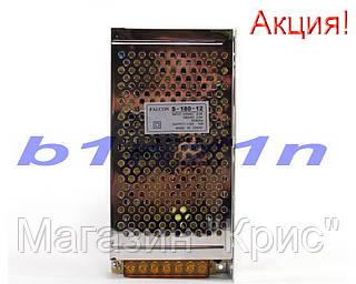 Адаптер 5V 30A METAL (50)!Акция