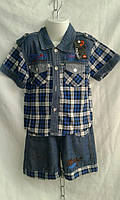 Костюм джинсовый детский рубашка с шортами для мальчиков 2-5 лет,синий