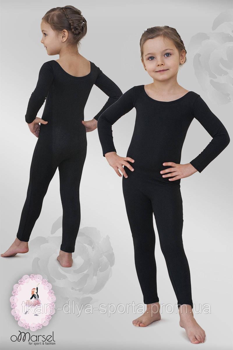 Одежда Для Хореографии Купить