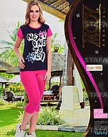 Женский комплект футболка+капри Турция. MODY 6995. Размер 44-46.