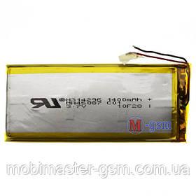 Аккумулятор универсальный 3.1*42*96