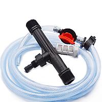 """Инжектор Вентури 2""""  комплект для внесения удобрений, фото 1"""