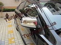 Хром накладки на зеркала  Mitsubishi Lanсer X 2007-2015 (без повторителя), фото 1