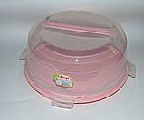 Тортовница с крышкой круглая Dunya Plastik (30х15), фото 6