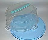Тортовница с крышкой круглая Dunya Plastik (30х15), фото 2