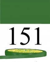 Лента атласная 0,6 см №151