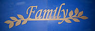 Слово Family заготовка для декупажа и декора