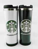Термочашка термокружка термос Старбакс Starbucks 203
