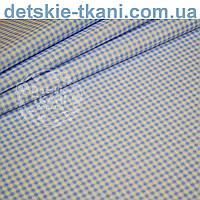 Ткань хлопковая с бело-голубой клеточкой (№ 733)