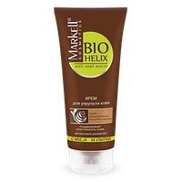 Крем для упругости кожи с муцином улитки Markell Cosmetics Bio Helix 75 мл.