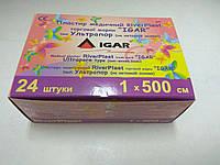 Пластырь медицинский 1*500 см Ультрапор (не тканевая основа) / RiverPlast / ИГАР
