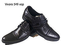 Туфли мужские классические  натуральная кожа коричневые на шнуровке (549)