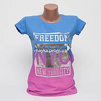 Женская футболка с серебристым принтом Freedom цвет голубой p.44-46 Gusse 5742 SS14-2