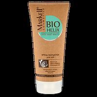 Крем-перчатки для рук с муцином улитки Markell Cosmetics Bio Helix 75 мл.