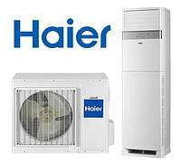Колонный кондиционер Haier AP48DS1ERA(S)/1U48LS1EAB(S)