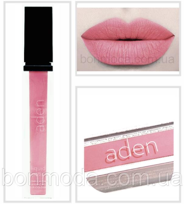 Aden Liquid Lipstick помада жидкая Sweet Peach Сладкий Персик (с перламутром) № 13