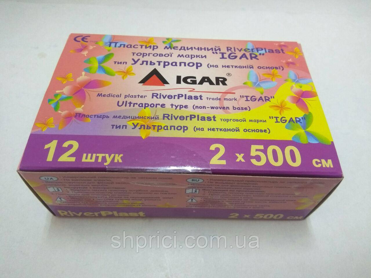 Пластырь медицинский 2х500 см Ультрапор (нетканая основа)/ RiverPlast / ИГАР, 1 шт.