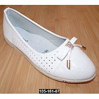 Нарядные туфли для девочки, 27-32 размер, кожаная стелька, супинатор, праздничные туфельки на выпускной