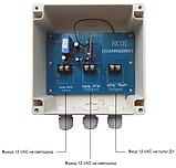Пульт управления к прожекторам AquaViva RC–01, фото 5