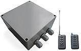 Пульт управления к прожекторам AquaViva RC–01, фото 2
