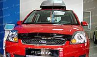 Дефлектор Форд Фиеста 5 (мухобойка на капот Ford Fiesta V)