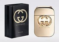Gucci Guilty por femme, 75 мл