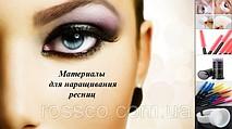 "интернет-магазин ""roSSco"""
