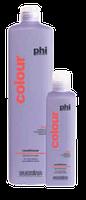 SUBRINA Phi Colour Сonditioner - Кондиционер для окрашенных и химически завитых волос 1000 мл