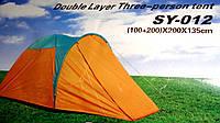 Палатка двухслойная на 3 человека с тамбуром