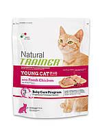 Trainer Natural  Young Cat, сухой корм для котят 7-12 месяцев с курицей  (0,3 кг и 1,5 кг)