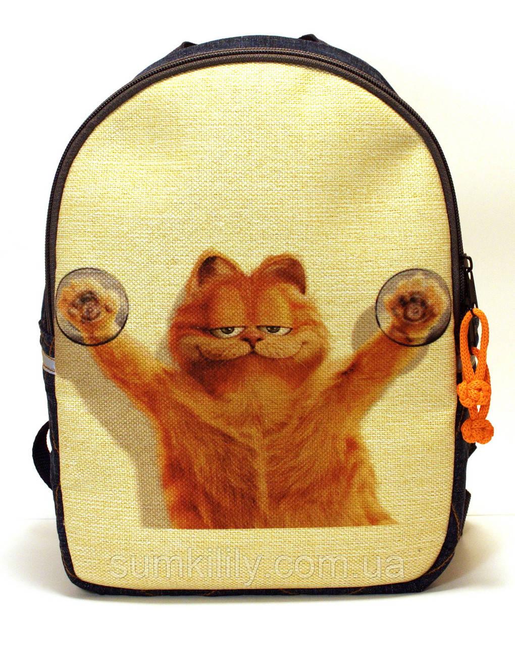 Детский рюкзак Гарфилд