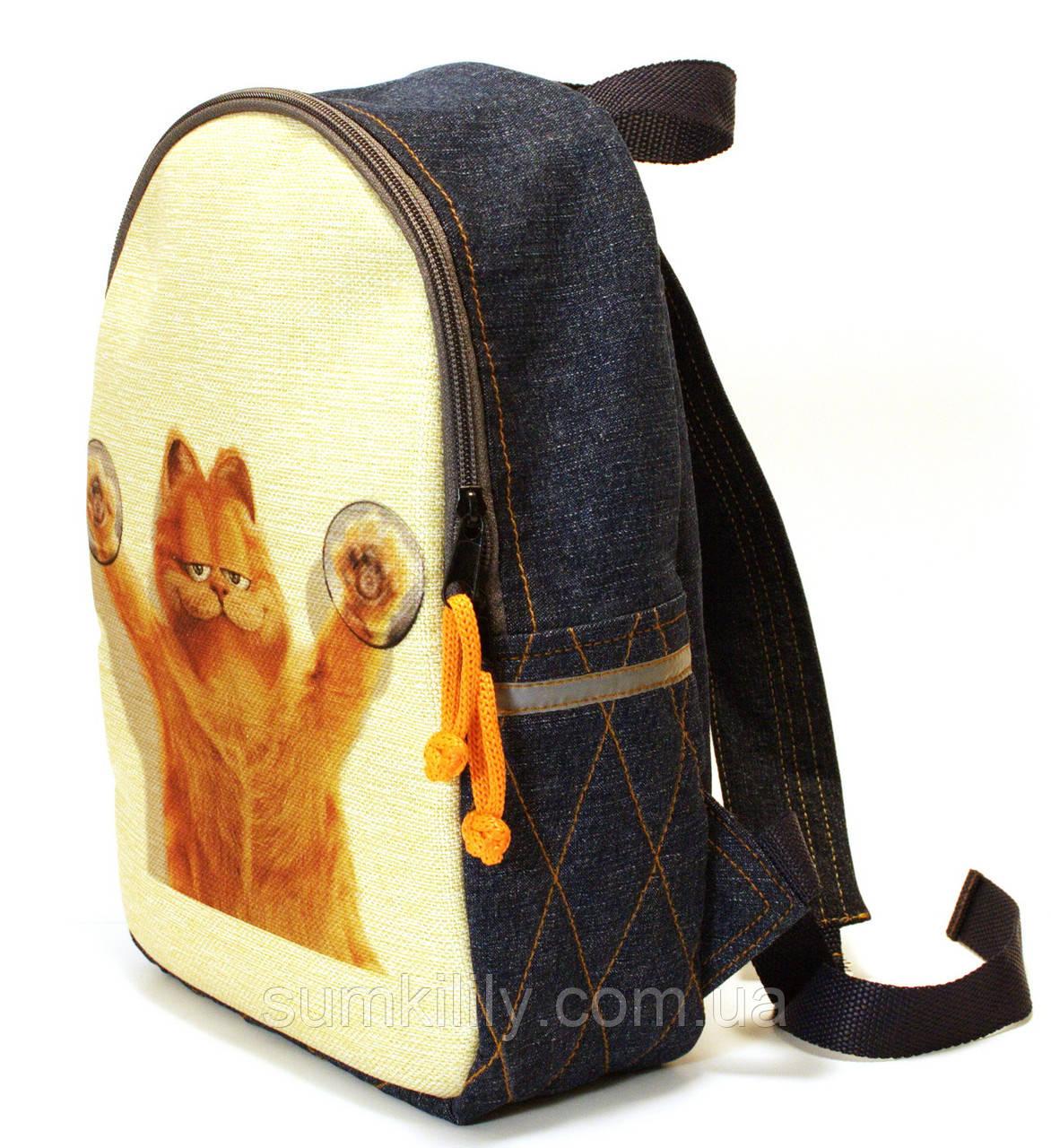 Детские рюкзаки гарфилд 27110 орифлейм рюкзак отзывы