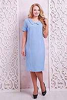 Летнее платье-футляр ВЕРДИ голубое