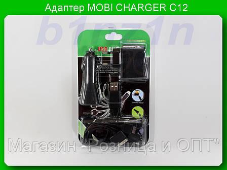 Комплект Адаптер MOBI CHARGER 10in1 C12 (Блистер, черный) (100), фото 2