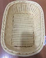 Корзина для хлеба плетёная Квадрат AI 9789