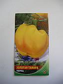 Насіння перцю Золота Тамара 2г