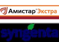 Фунгицид Амистар Экстра (канистра 5 л) - Syngenta