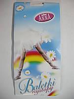 """Детские белые капроновые колготки """"Anna"""" Baletki""""для танцев 30DEN"""