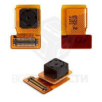 Камера фронтальная Sony C6602 L36h Xperia Z, C6603 L36i Xperia Z, C6606 L36a Xperia Z (original)