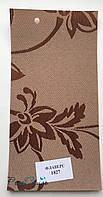 Рулонные шторы ткань ФЛАВЕРС 1827 коричневый 40см