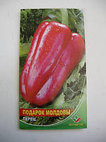 Семена перца Подарок Молдовы 2г, фото 1