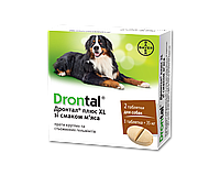 Дронтал XL плюс для собак,  упаковка 2 таблетки Bayer
